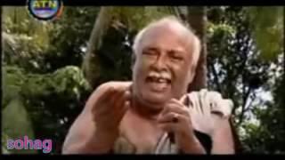 Bangla Natok  Har Kipte part 1   YouTube