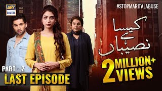Kaisa Hai Naseeban Last Episode | Part 2 | 3rd April 2019 - ARY Digital Drama