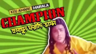 Dj Bravo Humayun Faridi Version