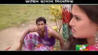 Dadi tomar natni vijay debar cay. Music Video