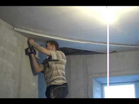 Как сделать потолка из гипсокартона 2 уровня
