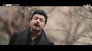 حمزة المحمداوي وين انت | Offical Video Clip 2019
