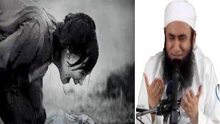 Painful And Crying Story Of Women - {Emotional} Bayan By Maulana Tariq Jameel