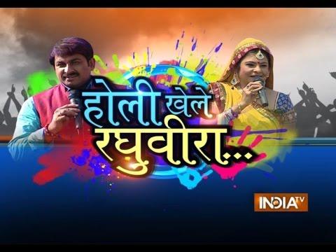 Xxx Mp4 Holi Khele Raghuveera With Manoj Tiwari And Malini Awasthi India TV Exclusive 3gp Sex