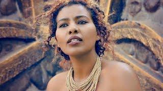 Mulu Gossaye - Gizeyen Sitegn | ጊዜዬን ስጠኝ - New Ethiopian Music 2018 (Official Video)
