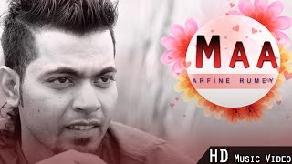 Maa By Arfin Rumey | Music Video | Laser Vision