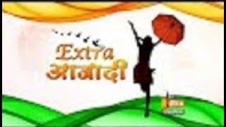 71वें स्वाधीनता दिवस पर फर्स्ट इंडिया न्यूज़ राजस्थान की एक पहल | Part - 2
