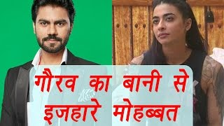 Bigg Boss 10: Gaurav Chopra shares his feelings for Bani after Eviction| FilmiBeat