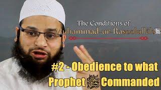 [ENG] #2 - Obedience to what Prophet ﷺ Commanded : Shaykh Mohammed Muslehuddin Musab Umari Madani