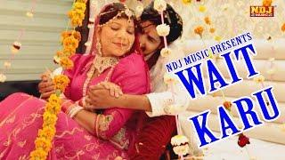 Latest Haryanvi Song # Wait Karu # Lalla Saini # Haryanvi Songs 2016 # DJ Dance # NDJ Music