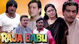 Govinda patches up between Aruna Irani & Kader Khan | 4K Video | Part 7 - Raja Babu