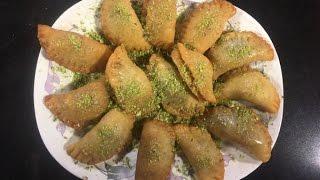 Ashpazi - Walnut Sweet recipe آشپزی – شیرینی چهار مغز دار