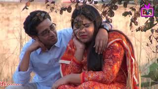 Bangla Short Film 2018 Premer Jala  বাংলা শর্ট ফিল্ম প্রেমের জ্বালা 2018.