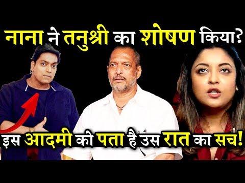 Xxx Mp4 FFinally Choreographer Ganesh Acharya Responds To Tanushree Dutta S Allegations On Nana Patekar 3gp Sex