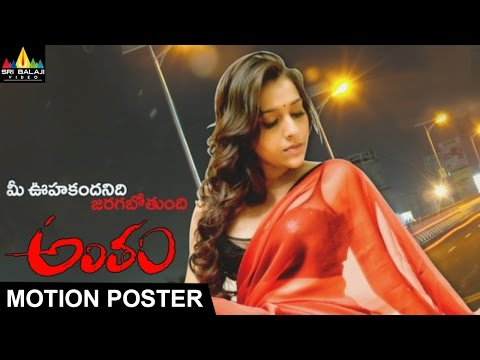 Xxx Mp4 Antham Motion Poster Rashmi Gautam Charan Deep Sri Balaji Video 3gp Sex