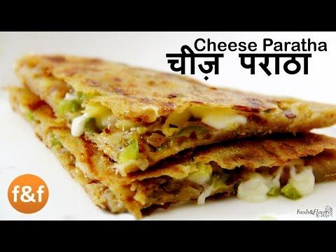 Xxx Mp4 Cheese Paratha चीज़ परांठा रेसिपी Indian Veg Breakfast Recipes Kids Lunch Box Snacks Ideas 3gp Sex