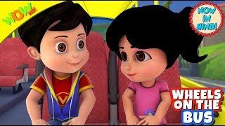 Wheels on the bus | 3D Animated Kids Songs | Hindi Songs for Children | Vir | WowKidz