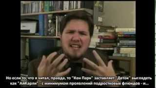 Brows Held High - Ken Park | Кен Парк (rus sub)