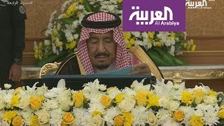 نشرة الرابعة | السعودية: ردنا أكبر من أي عقوبات ضدنا