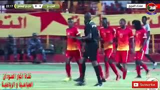 المريخ و مريخ كوستي الهدف الاول  1 - 0 الدوري السوداني الممتاز 2017