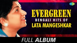 Evergreen Bengali hits of Lata Mangeshkar | Bengali Film Song Audio Jukebox | Lata Mangeshkar Songs