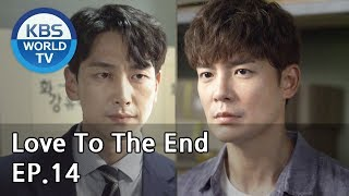 Love To The End | 끝까지 사랑 EP.14 [SUB: ENG, CHN/2018.08.15]