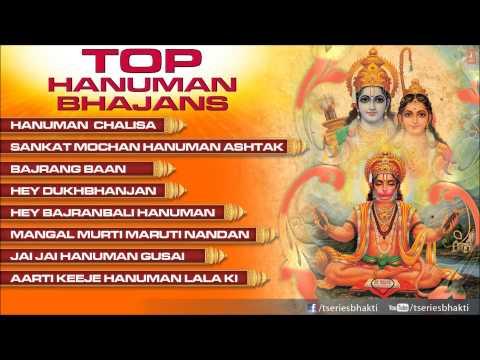Xxx Mp4 Hanuman Jayanti Bhajans By Hariom Sharan Hariharan Lata Mangeshkar I Shri Hanuman Chalisa Juke Box 3gp Sex