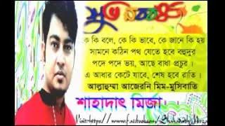 Bangla Noboborsho -সবাইকে নববর্ষের শুভেচ্ছা