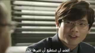 المسلسل الكوري رجل كبير الحلقة 11 مترجمة كاملة