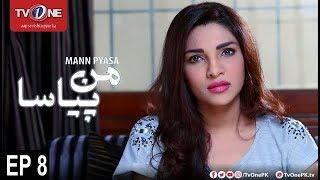 Mann Pyasa | Episode 8 | TV One Drama | 20th June 2016