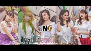 SNG - AMAZING (Official Music Video)