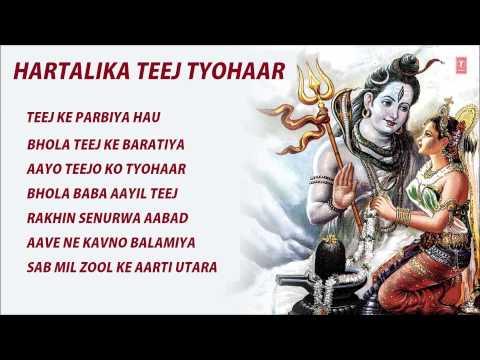 Xxx Mp4 Hartalika Teej Bhajans Bhojpuri By Anuradha Paudwal Shreya Ghoshal Pamela Jain I Full Audio Juke Box 3gp Sex