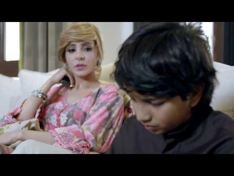 الفيلم القصير التحرش الجنسي بالأطفال من بطولة الفنانة عريب
