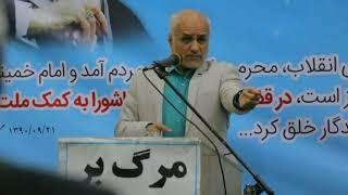 سخنرانی طوفانی حسن عباسی (درباره اغتشاشات اخیر و فتنه لیبرالها)