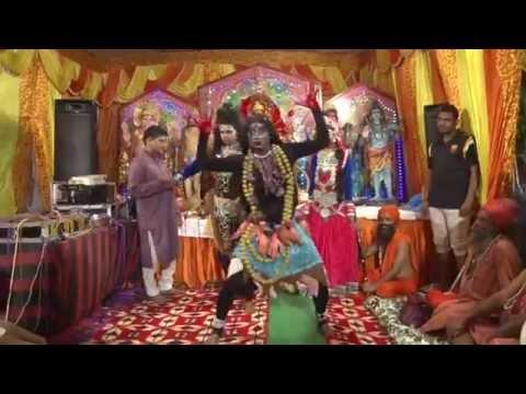 Xxx Mp4 Maa Mhakali Tandav In Bhagwati Jagran Jhanki 3gp Sex
