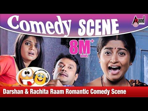 Xxx Mp4 Darshan Rachita Raam Romantic Comedy Scene Ambareesha Darshan Priyamani Rachita Raam 3gp Sex