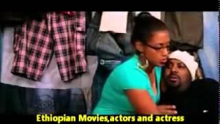 New Amharic Movie Bado Neber ባዶ ነበር