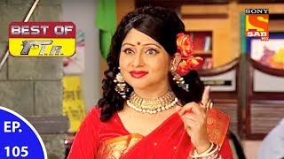 Best of FIR - एफ. आई. आर - Ep 105 - 25th August, 2017