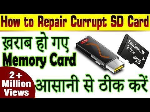 Xxx Mp4 How To Repair Corrupted Memory Card Pen Drive HINDI Urdu 2017 3gp Sex