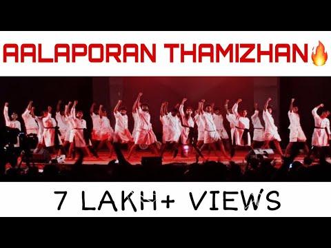 Aalaporan Thamizhan Live performance | 21 Dance Studio | Soulidify'18-hdvid.in