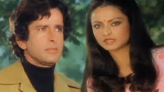 Kali Ghata Chhai - Shashi Kapoor, Rekha, Kali Ghata Song - 2