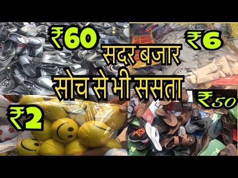 Xxx Mp4 Wholesale Market Best Market For Business Purpose Sadar Bazar Delhi 3gp Sex