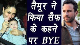 Kareena Kapoor Khan making Taimur Ali WAVE to media was Saif Ali Khan