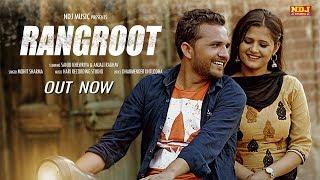 Rangroot _ बैरन करके टपगी ओल्हा _ New Haryanvi DJ Song 2017 _ Mohit Sharma _ Anjali Raghav , Sanju