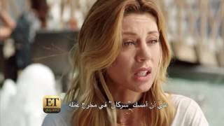 ET بالعربي - حفل إطلاق فيلم النجمة التركية  Gökçe Bahadır