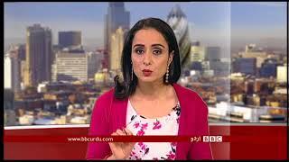 Sairbeen Wednesday 13th September 2017 - BBCURDU