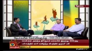CA CMA CS Career guidance with Live with Kalaignar TV