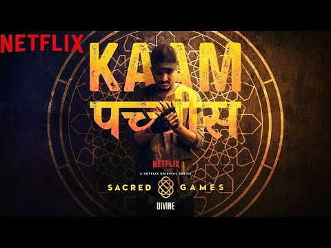 Xxx Mp4 Kaam 25 DIVINE Sacred Games Netflix 3gp Sex