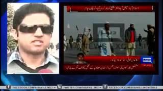 لاہور  کالعدم سپاہ صحابہ کے دہشتگردوں کی