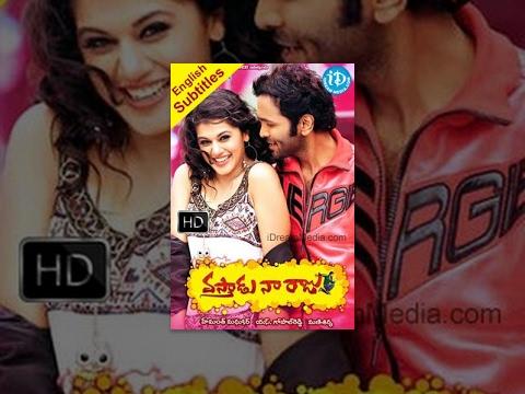 Vastadu Naa Raju Full Movie